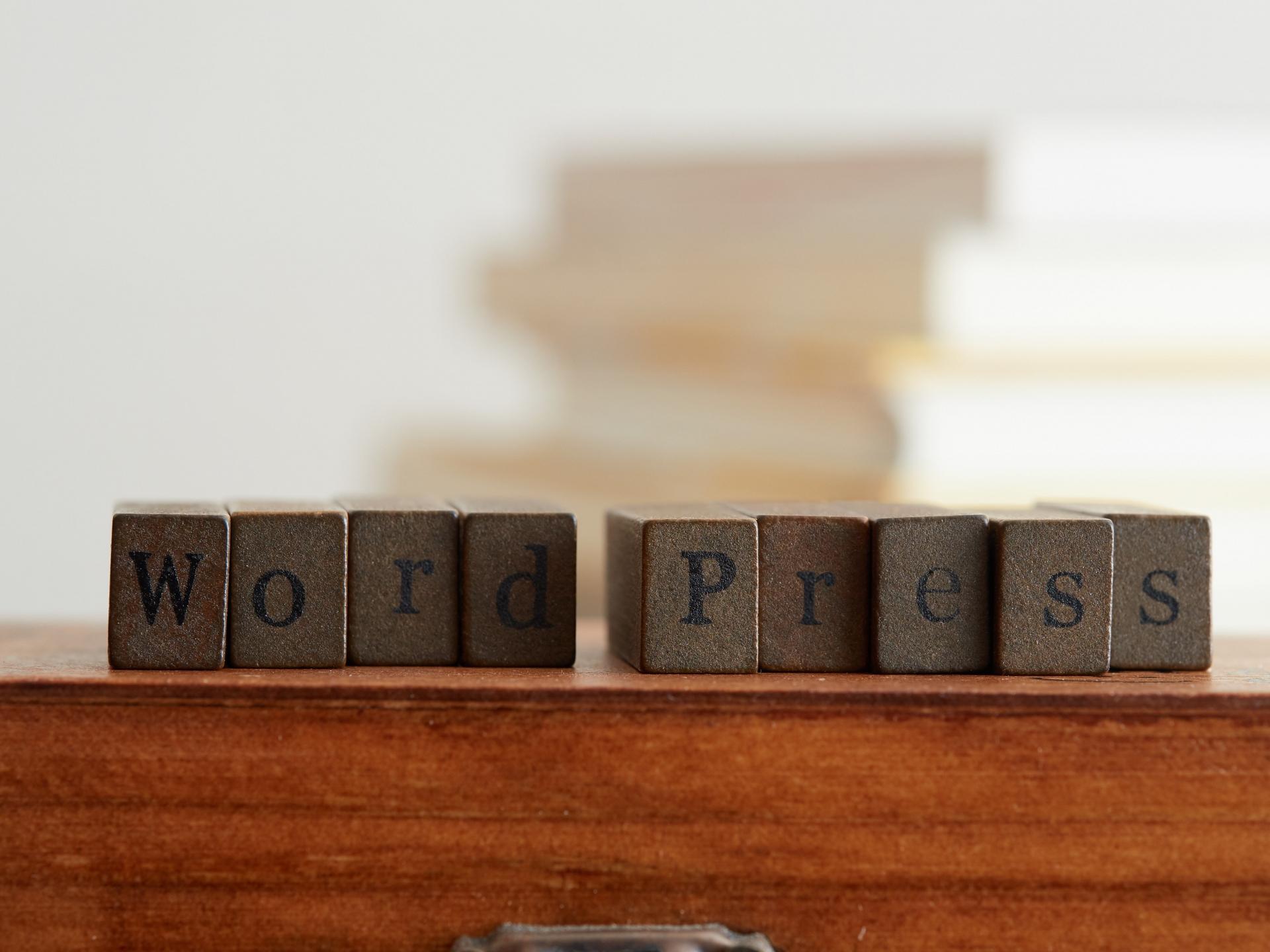 行政書士WordPress
