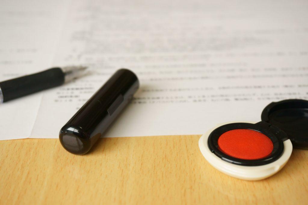 行政書士会から登録完了通知が来ました。