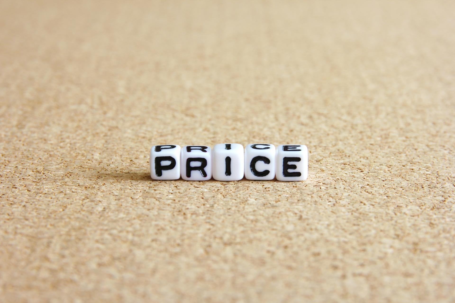 行政書士の価格設定